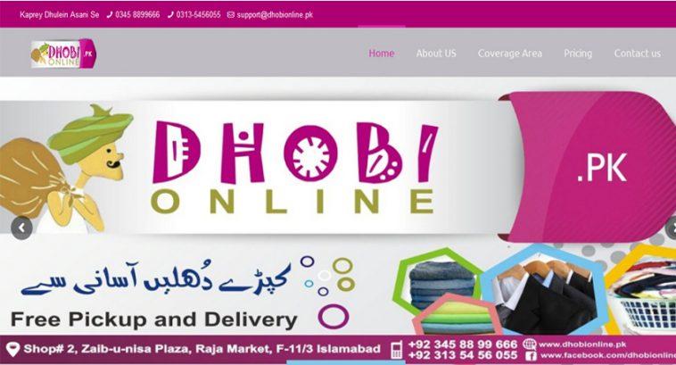 dhobionline-pk