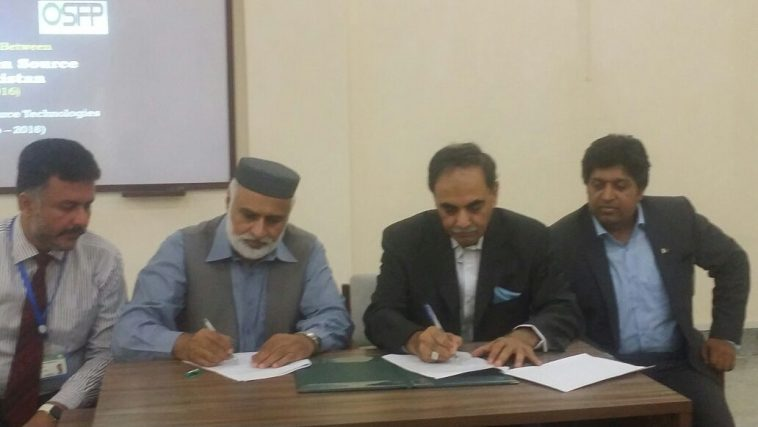 MOU open source and UET Taxila