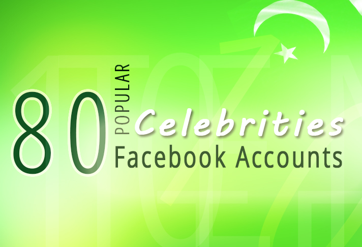 pakistani-facebook-celebrities