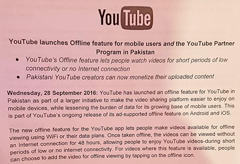 Google launches YouTube Partner Program, First Ever Event in