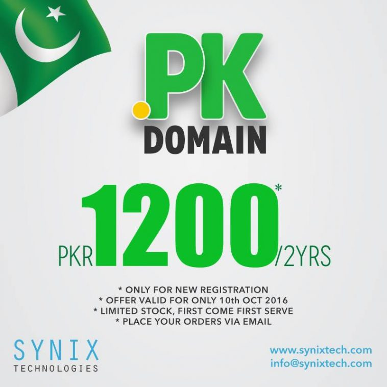 buy-pk-domain