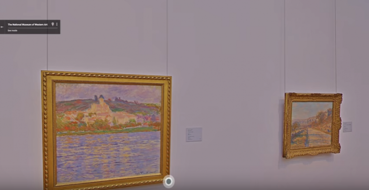 Searching for art just got better