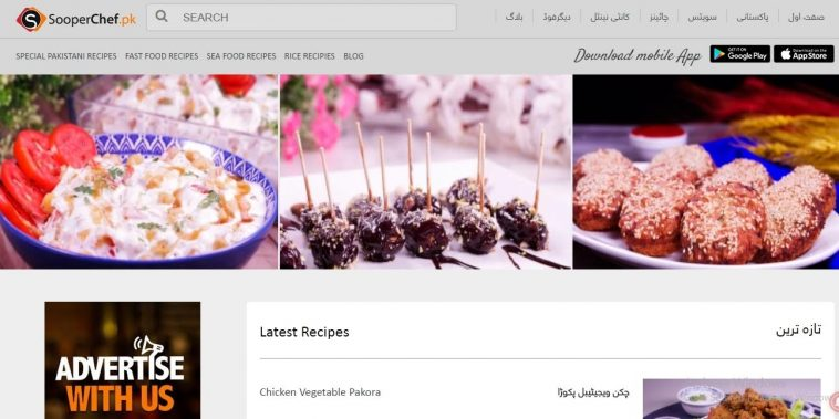 Sooperchef The Largest Digital Food Network In Pakistan