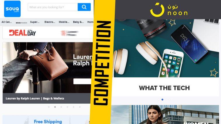 souq.com vs noon.com