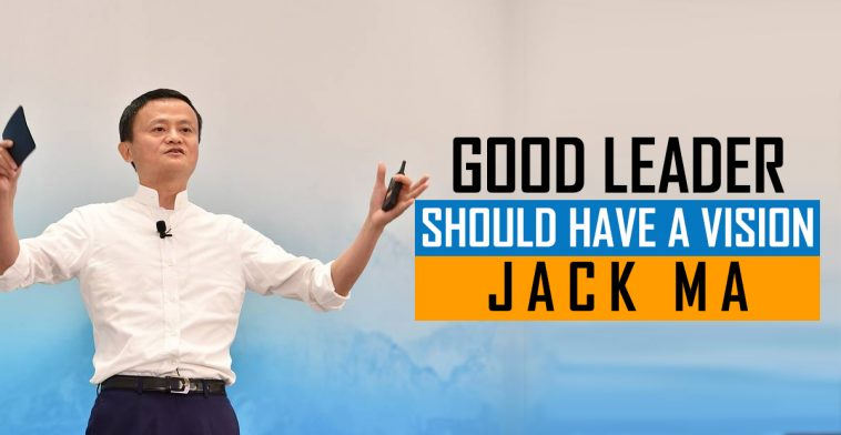 Good Leader Should Have A Vision Jack Ma