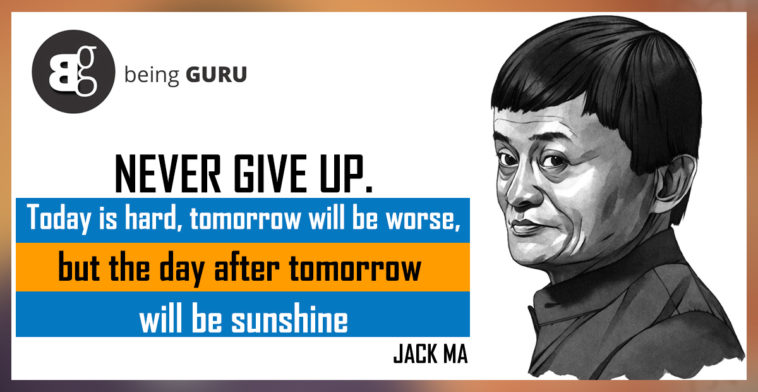 Jack Ma never giveup speech