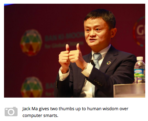 Via: http://www.alizila.com/jack-ma-dont-fear-smarter-computers/